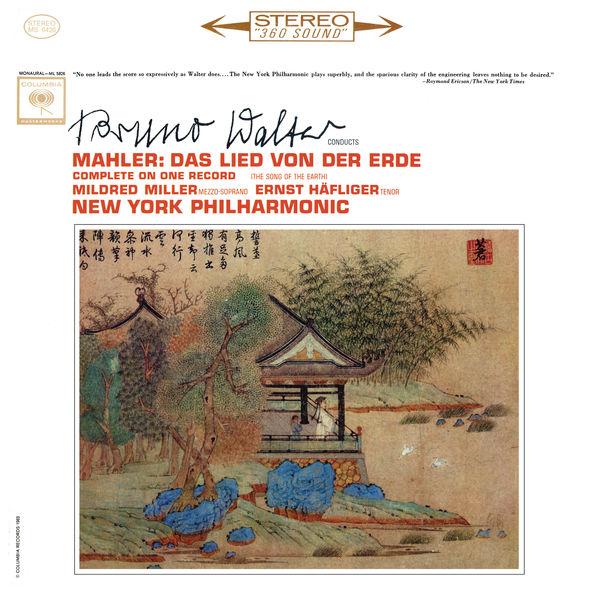 Bruno Walter - Mahler: Das Lied von der Erde (Remastered)