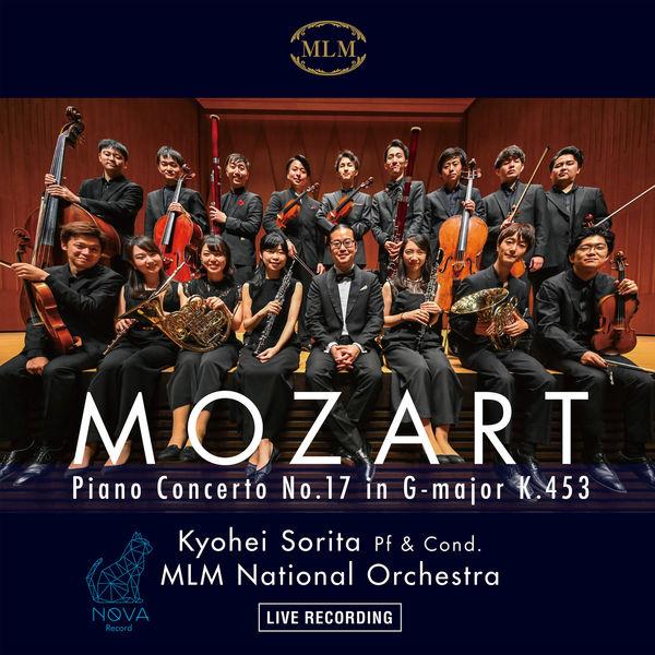 Kyohei Sorita - Mozart Piano Concerto  No.17 in G major K.453