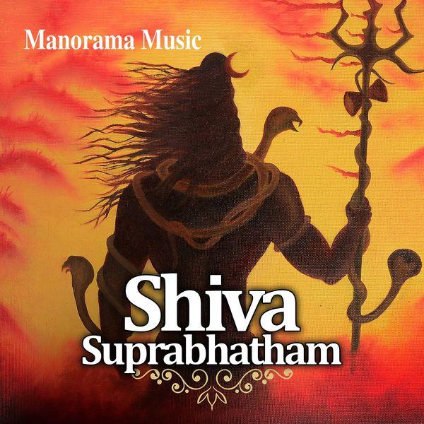 Renjini - Shiva Suprabatham