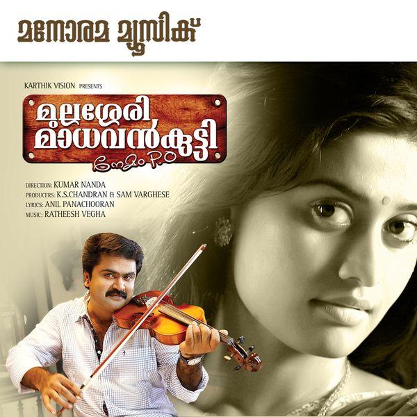 Ratheesh Vegha - Mullassery Madhavankutty Nemom Po (Original Motion Picture Soundtrack)