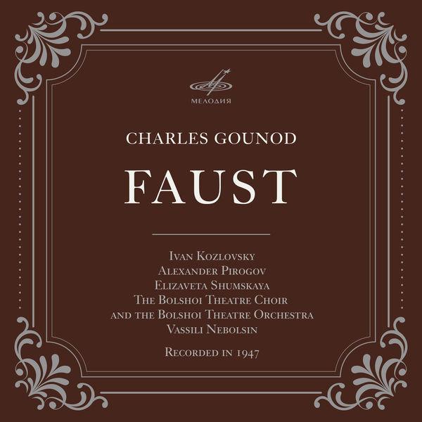 Ivan Kozlovsky - Gounod: Faust
