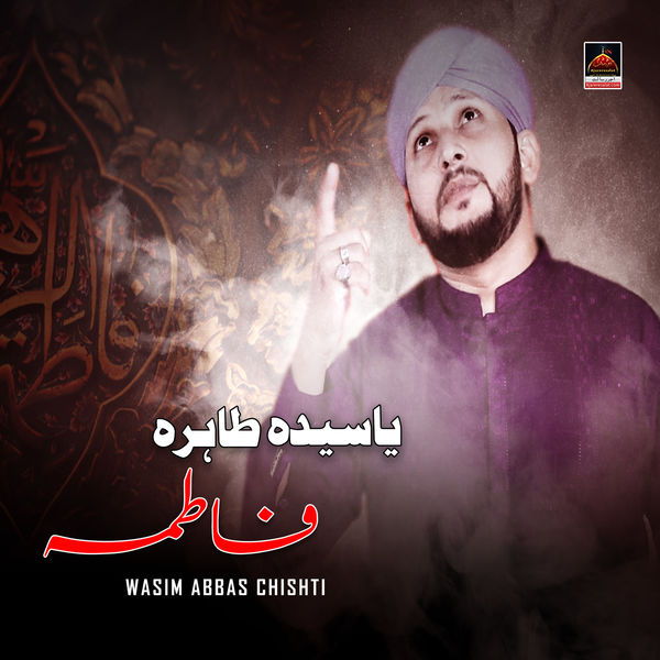 Wasim Abbas Chishti - Syeda Tahira Zahida Abida