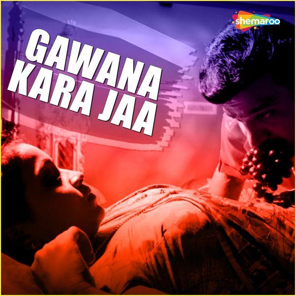 Rajesh Suman, Radha - Gawana Kara Jaa