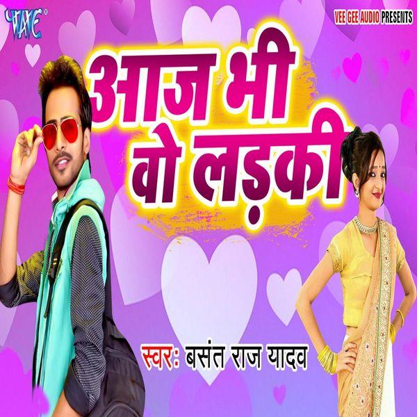 Basant Raj Yadav - Aaj Bhi Wo Ladki