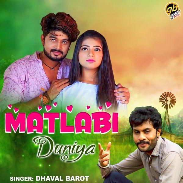 Dhaval Barot - Matlabi Duniya
