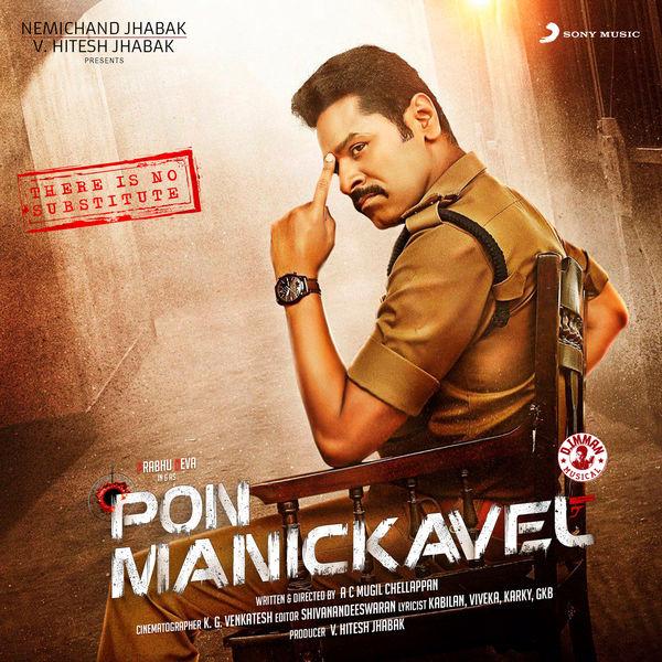 D. Imman - Pon Manickavel (Original Motion Picture Soundtrack)