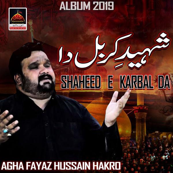 Agha Fayaz Hussain Hakro - Shaheed e Karbal Da