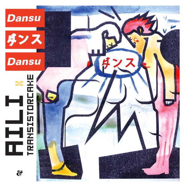 Aili - Dansu
