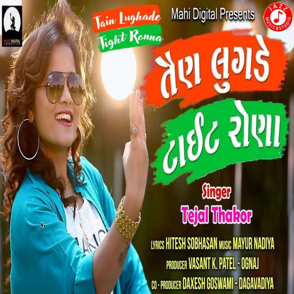 Tejal Thakor - Tain Lughade Tight Ronna - Single