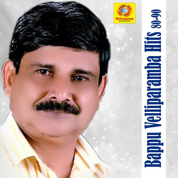 Various Artists - Bappu Velliparamba Hits 80-90