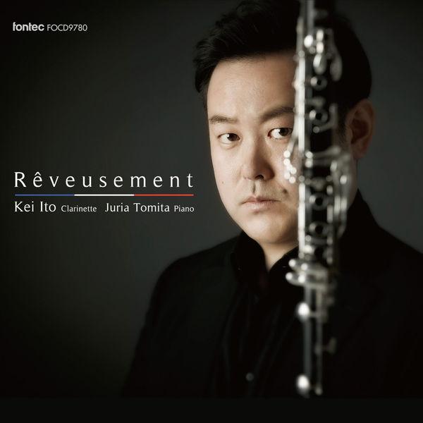 Kei Ito - Reveusement