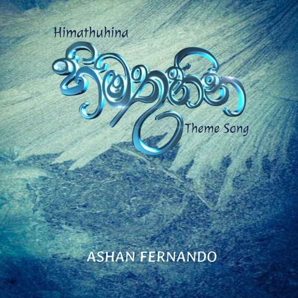 Ashan Fernando - Himathuhina - Single