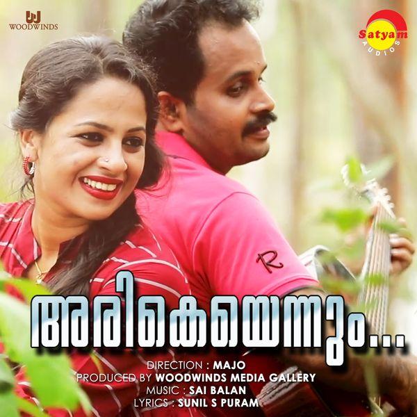 Vijay Yesudas - Arikeyennum
