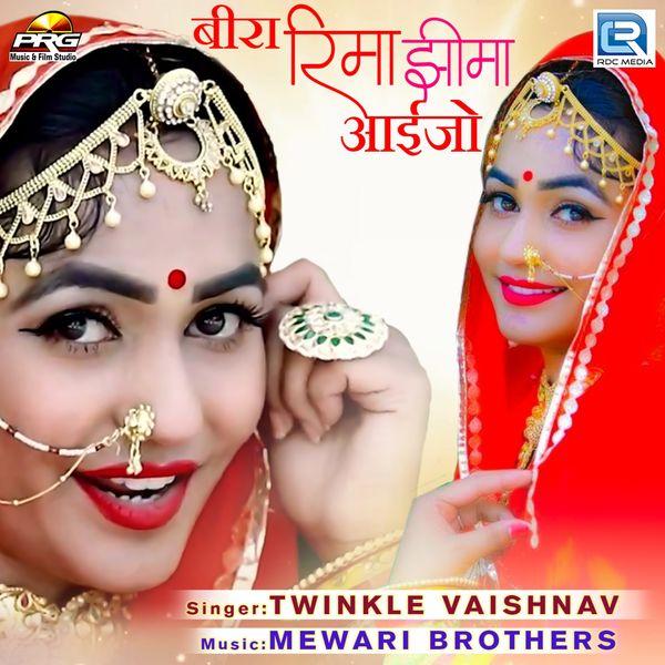Twinkal Vaishnav - Beera Rima Jhima Aaijo