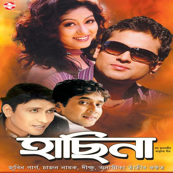 Various Artists - Hasina