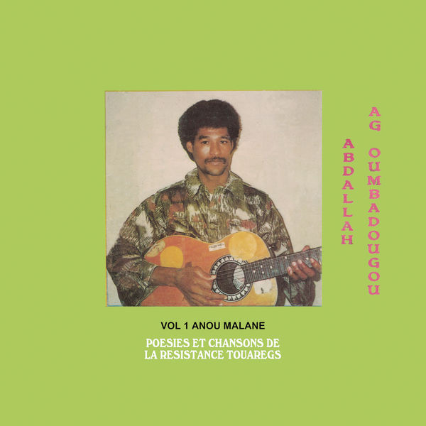 Abdallah Oumbadougou - Anou Malane