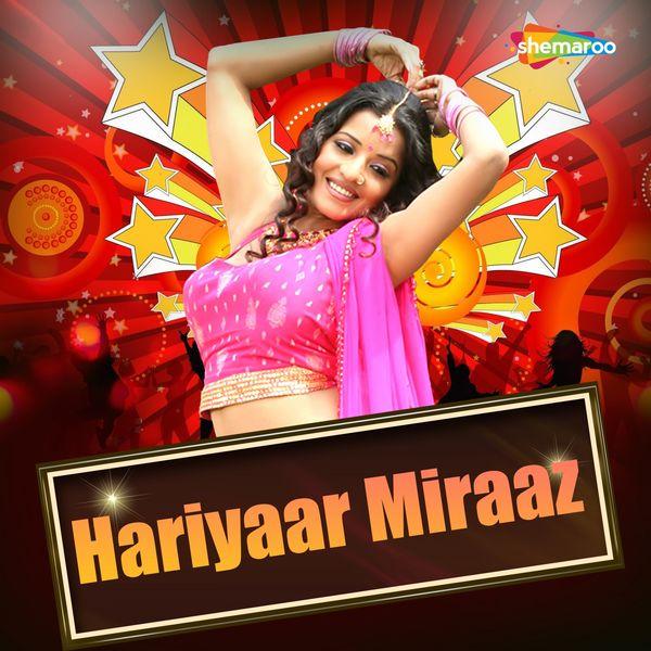 Suresh - Hariyaar Miraaz
