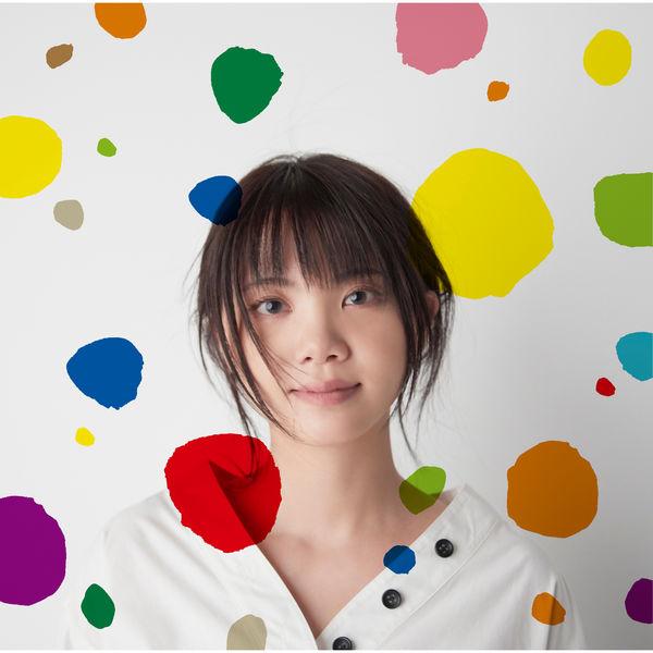 Kiyoe Yoshioka - World In Union