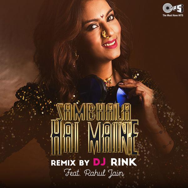 DJ Rink - Sambhala Hai Maine