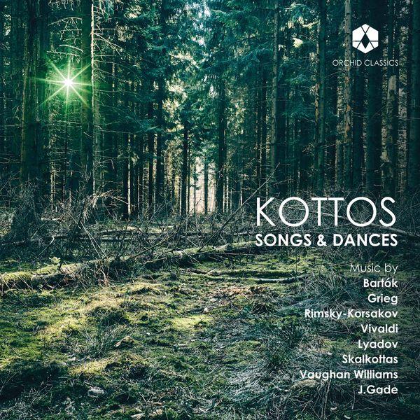 Christos Farmakis - Songs & Dances