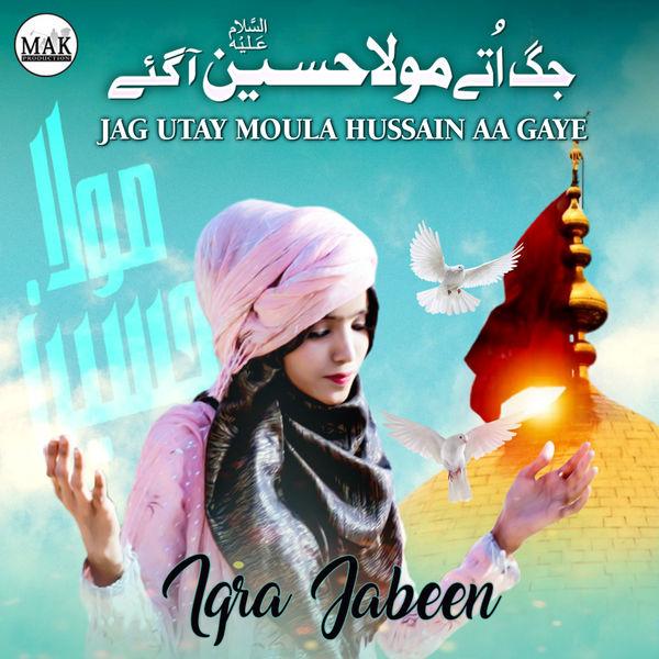 Iqra Jabeen - Jag Utay Moula Hussain Aa Gaye - Single