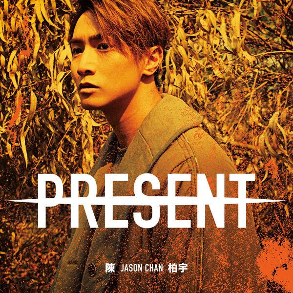 Jason Chan - Present