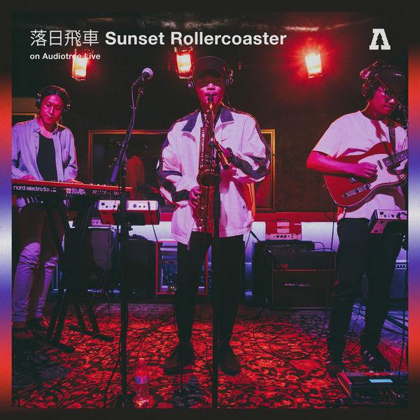 落日飛車 Sunset Rollercoaster - 落日飛車 Sunset Rollercoaster on Audiotree Live