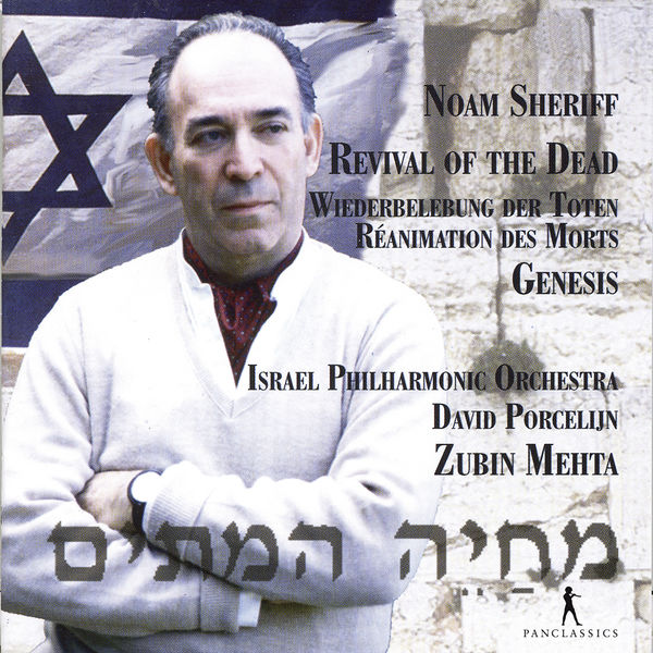 Israel Philharmonic Orchestra - Noam Sheriff: Revival of the Dead & Genesis (Live)