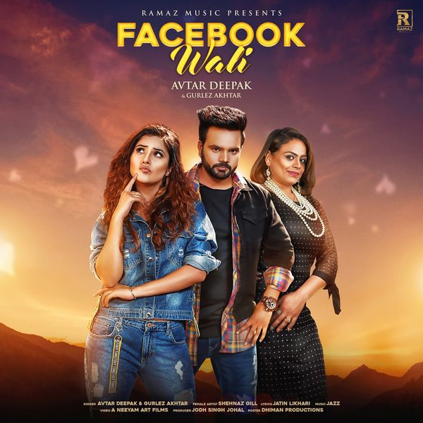 facebook wali avtar deepak video download mp3
