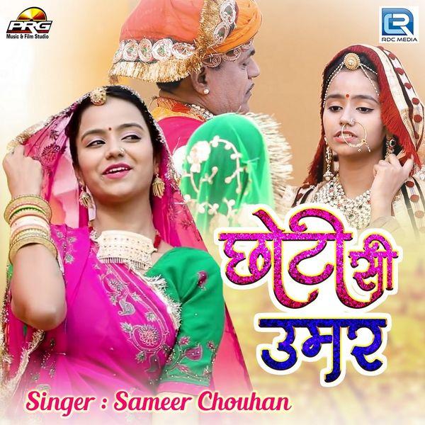 Sameer Chouhan - Chhoti Si Umar