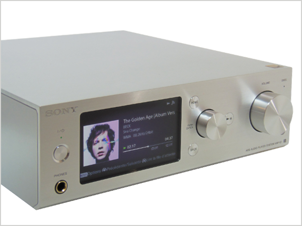 Qobuz Choice for the Sony HAP-S1 stereo amplifier with HDD and ...