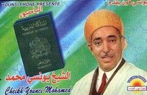passeport lakhdar cheikh mohamed el younsi